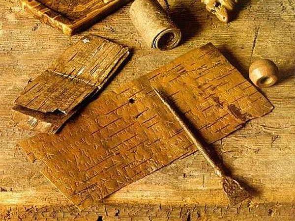 Доклад на тему история россии письменность и грамотность 3566