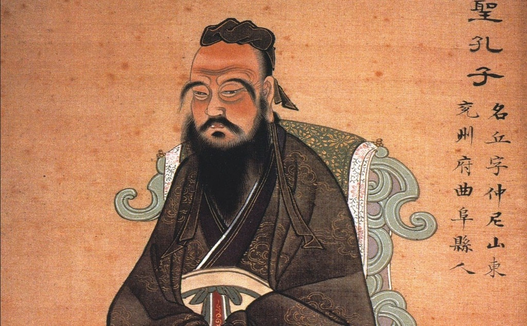 confucius political mind Because confucius (and early chinese thought in general) does not suffer from the cartesian mind-body problem (as herbert fingarette has demonstrated), there is no dichotomy between inner and outer, self and whole, and thus the cumulative effect of confucian self-cultivation is not merely personal, but collectively social and even cosmic.